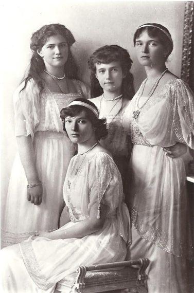 Olga, Tatiana, Maria and Anastasia | OTMA